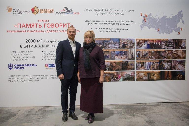 Открытие новой трехмерной панорамы вСанкт-Петербурге