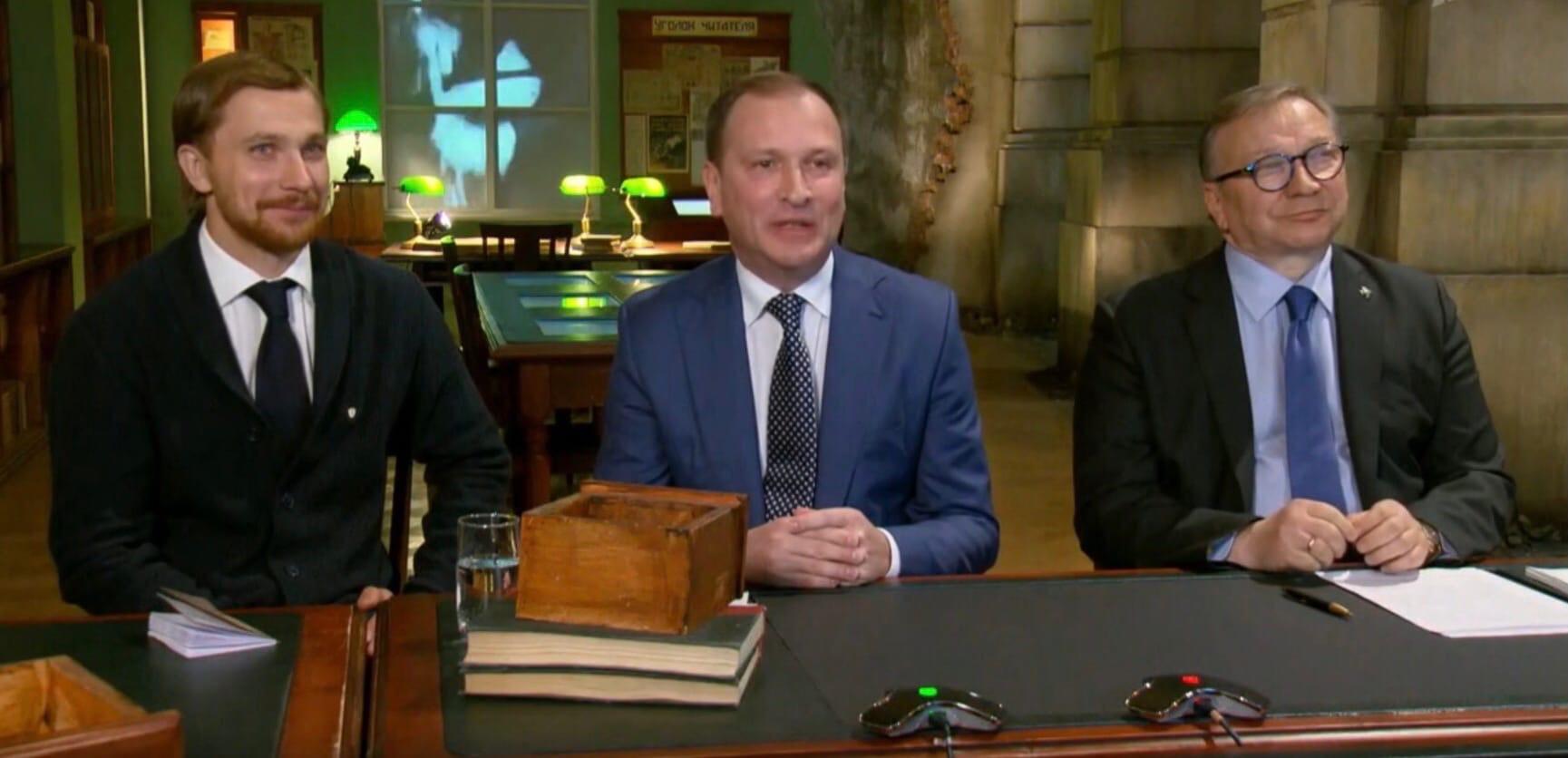 Дмитрий Поштаренко стал лауреатом Президентской премии