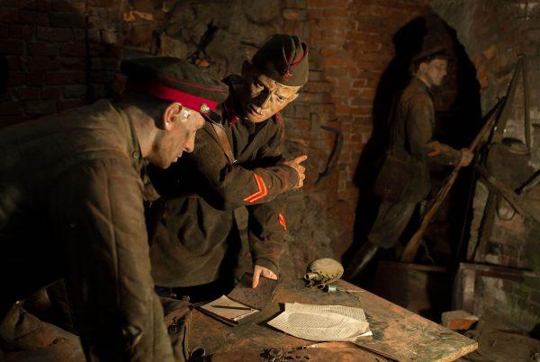 Летопись Брестской крепости
